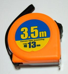 DSCF3872