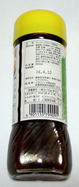 DSCF9989