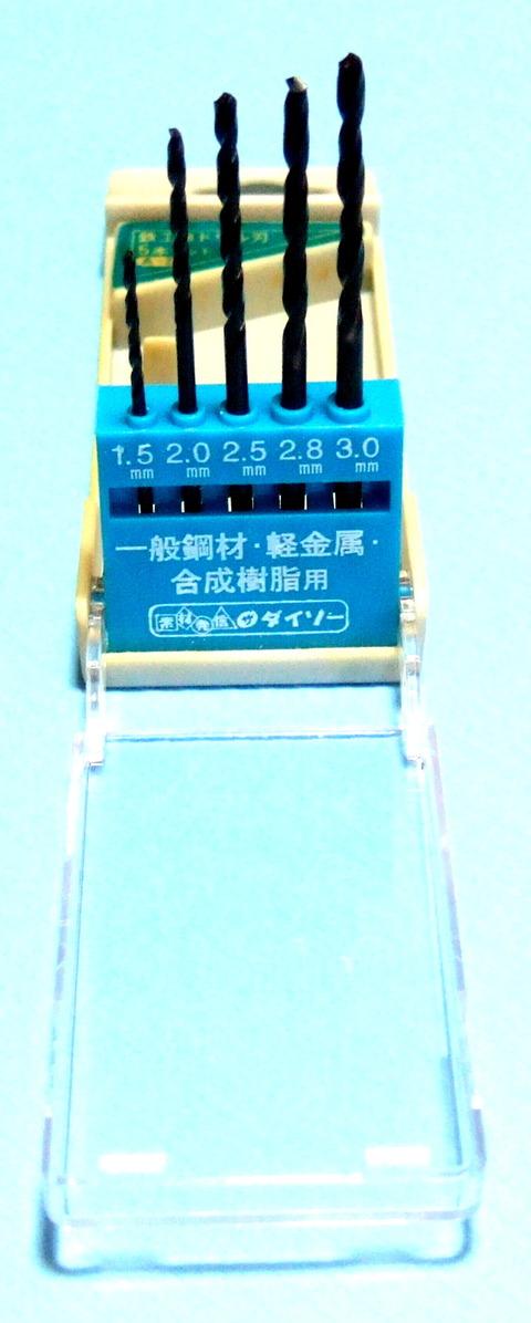 DSCF7639