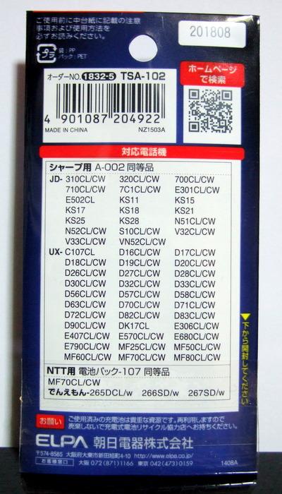 DSCF2189