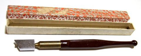 DSCF6075
