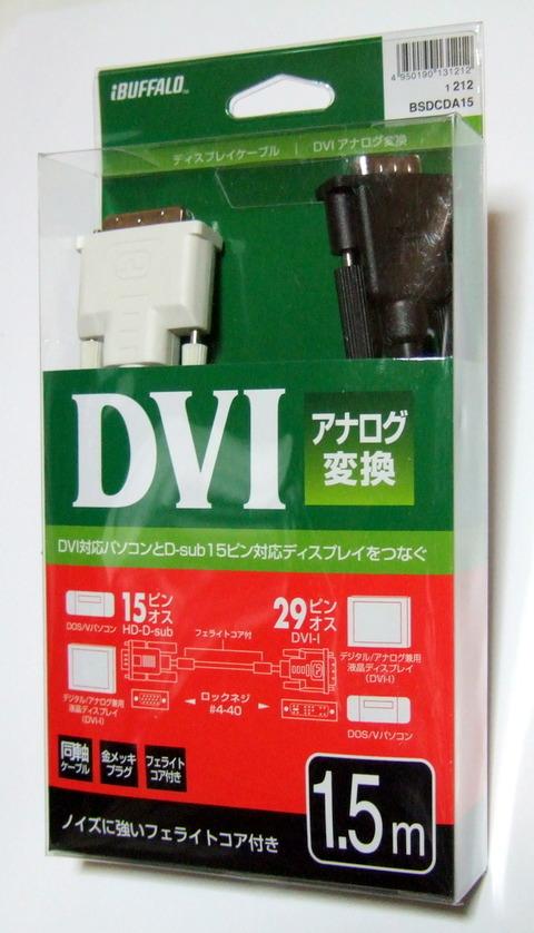DSCF2041