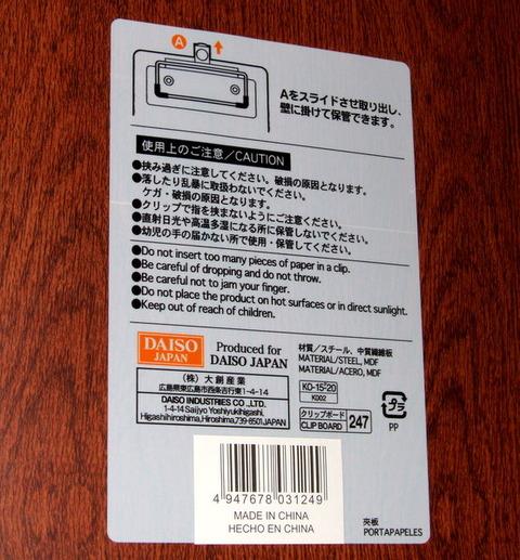 DSCF9457