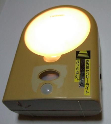 DSCF2243