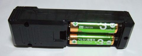 DSCF6451