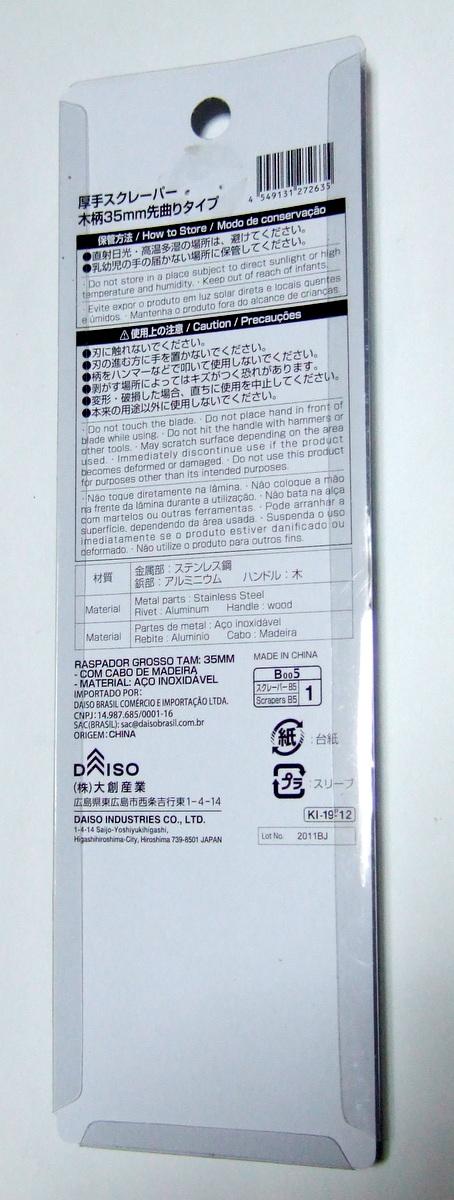 DSCF6144