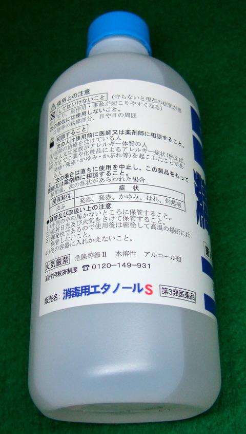 DSCF3124