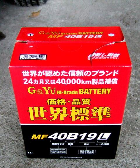 DSCF0295