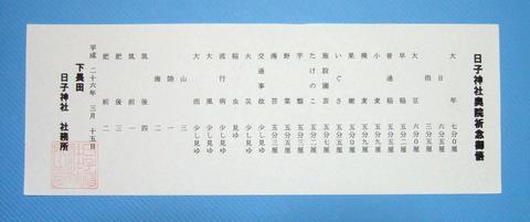 DSCF1874