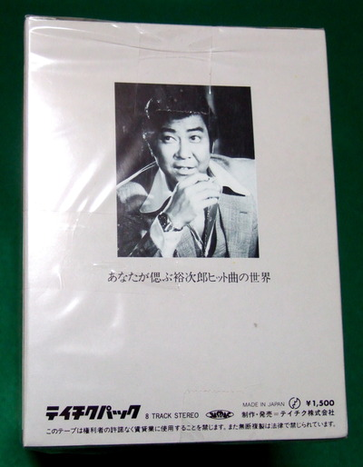 DSCF2396