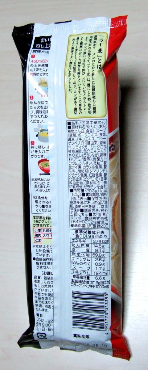DSCF9305
