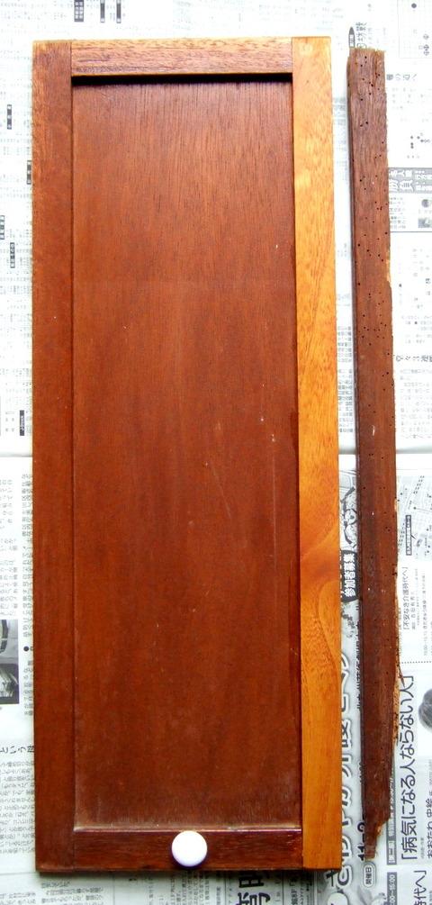 DSCF2826-001