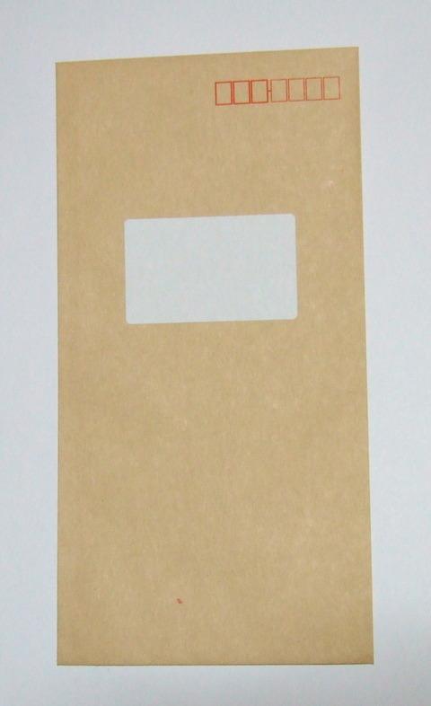 DSCF3062