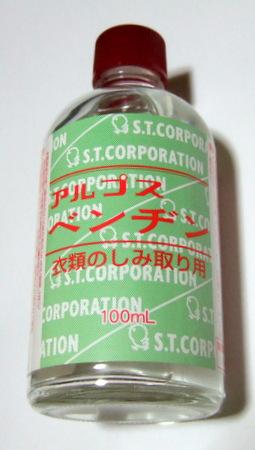 DSCF3922