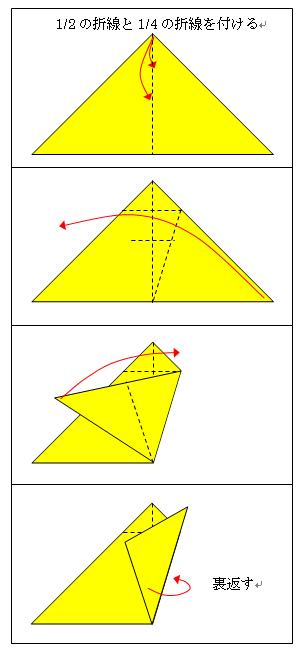 5つ折りー2