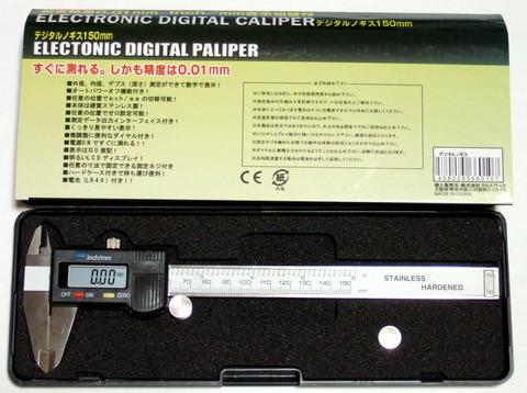 DSCF5403