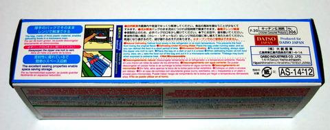 DSCF9358