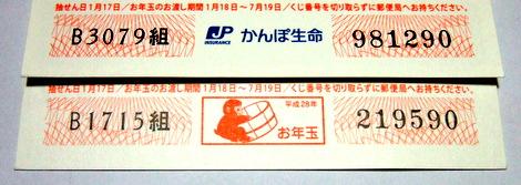 DSCF2000