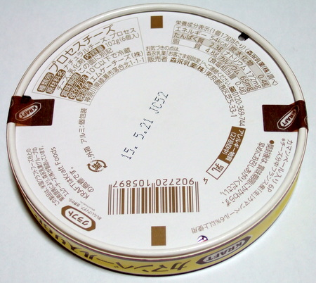 DSCF6041