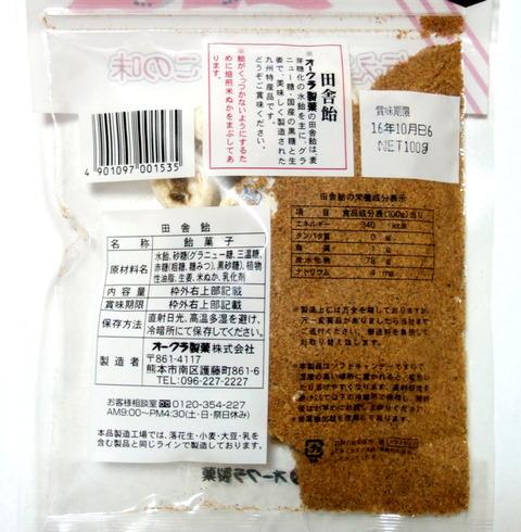 DSCF2076