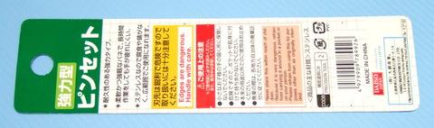 DSCF4595