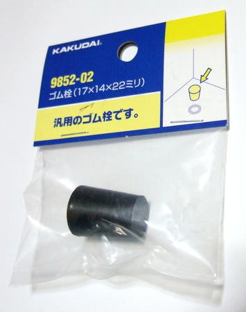 DSCF2054
