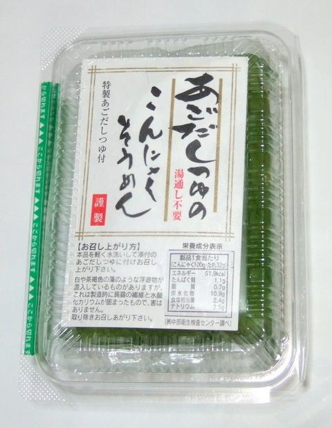 DSCF7898-001