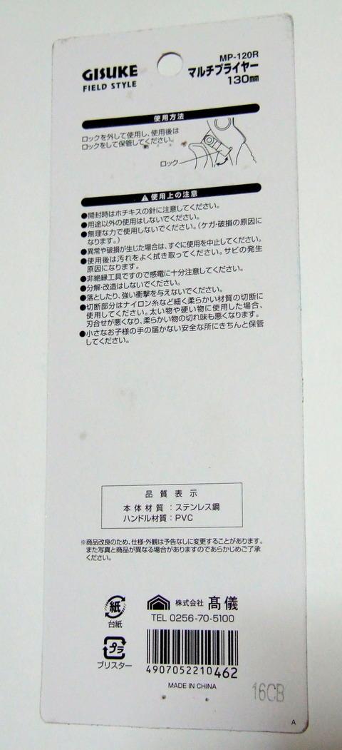 DSCF4242