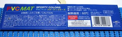 DSCF6460