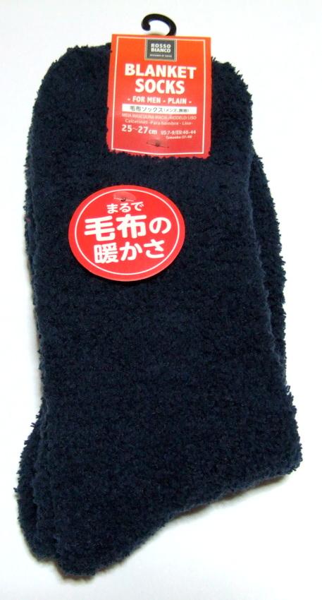 DSCF9016