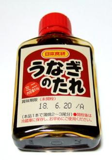 DSCF8159