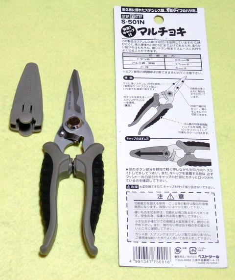 DSCF5248