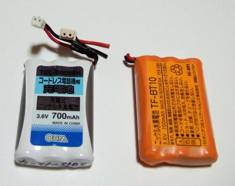 DSCF3713