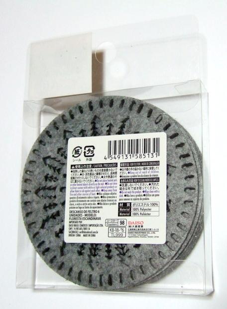DSCF3282