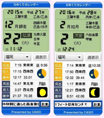 12-22 2-2