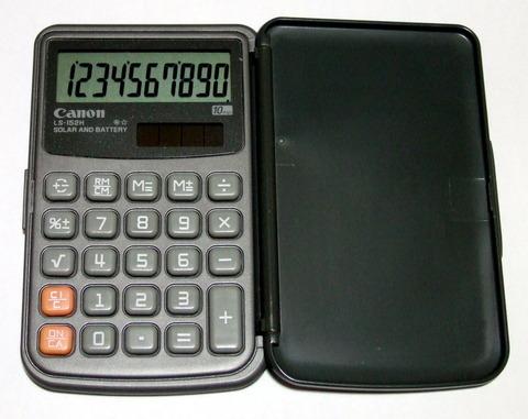 DSCF6365