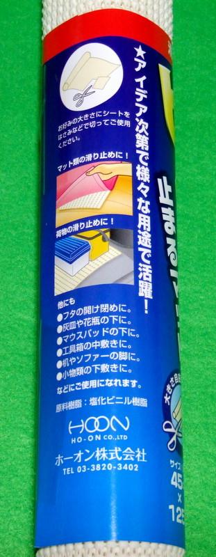 DSCF9175