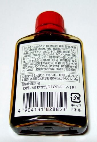 DSCF8163