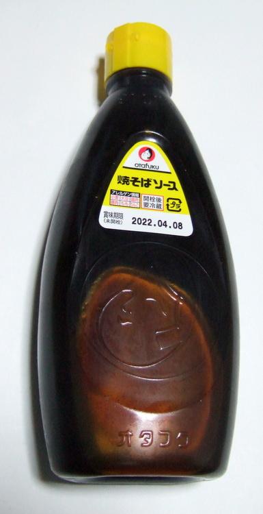 DSCF5970