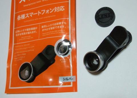 DSCF9801