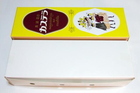 DSCF6058