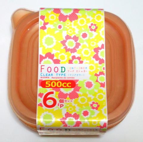 DSCF2940