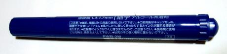 DSCF7499