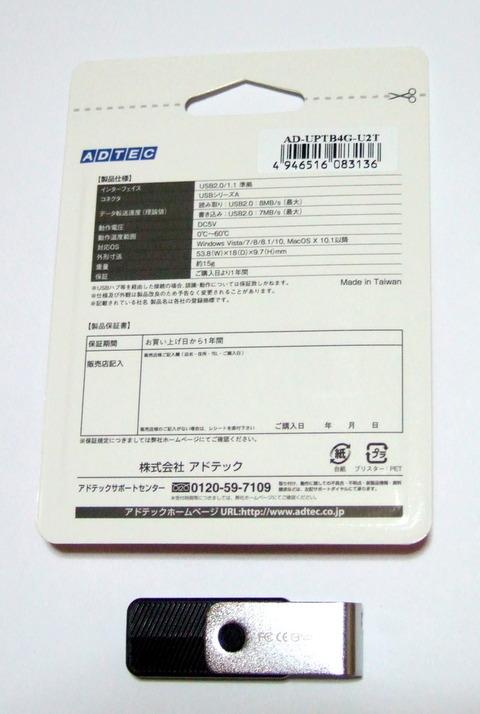 DSCF0334