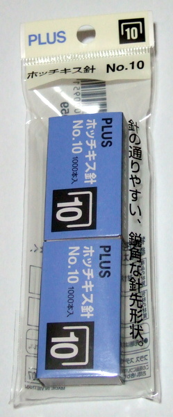 DSCF9082