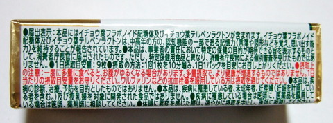 DSCF8897