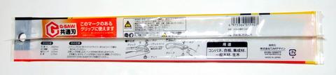 DSCF2853-003