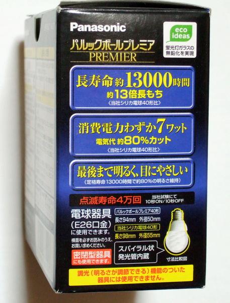 DSCF0395