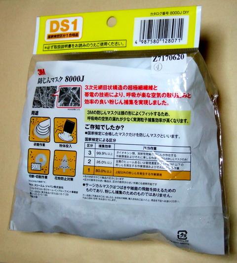 DSCF9339