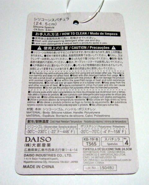 DSCF3919